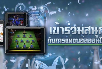 Casino online พลิกโฉมวงการเล่นพนันไปตลอดกาล